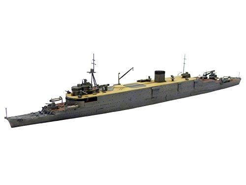 青島文化教材社 1/700 ウォーターラインシリーズ No.567 日本海軍 潜水母艦 大鯨 プラモデル