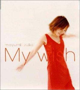 My wish / 飯塚雅弓