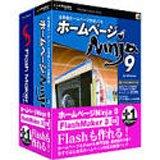 ホームページNinja 9 for Windows 「FlashMaker 3」付き