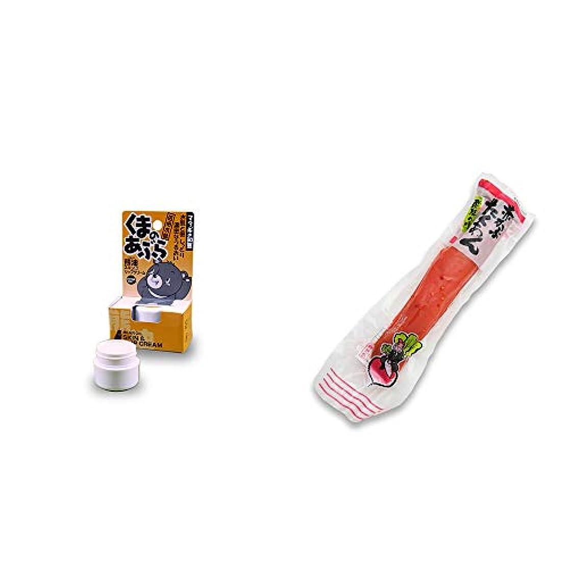 鬼ごっこ本物量[2点セット] 信州木曽 くまのあぶら 熊油スキン&リップクリーム(9g)?赤かぶたくあん(220g)
