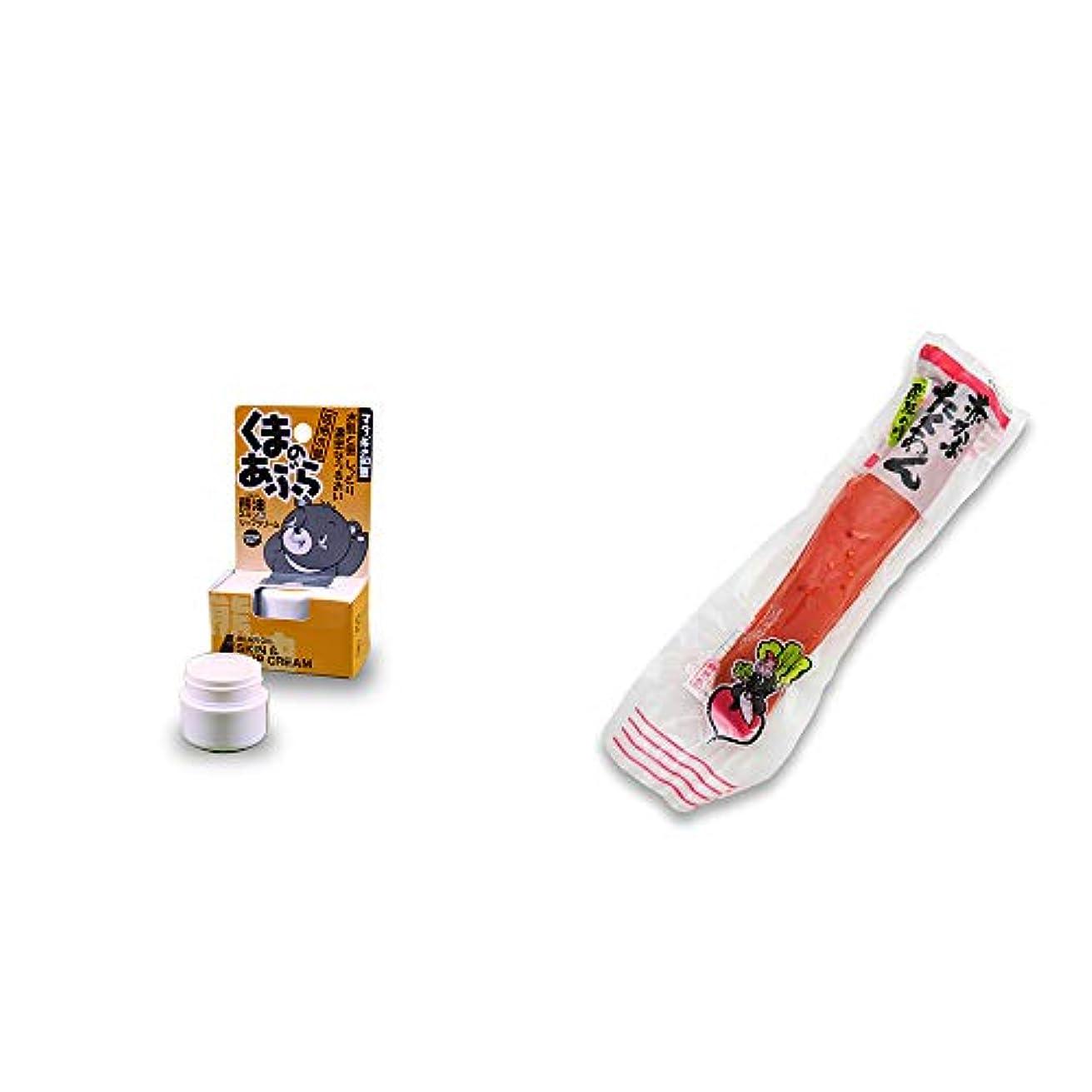 はさみ新年含める[2点セット] 信州木曽 くまのあぶら 熊油スキン&リップクリーム(9g)?赤かぶたくあん(220g)