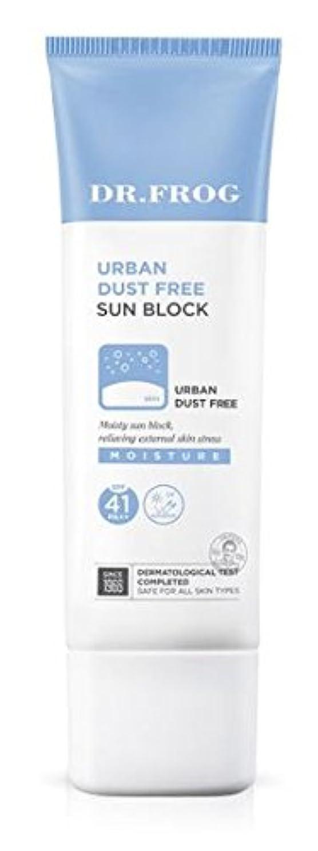 壮大つかいます実行可能DR.FROG Urban Dust Free Sun Block 50ml/ディーアールフロッグ アーバンダストフリー サンブロック 50ml [並行輸入品]
