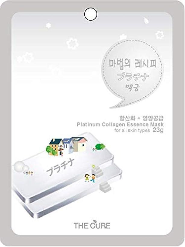 スラダムシリーズ不和プラチナ コラーゲン エッセンス マスク THE CURE シート パック 100枚セット 韓国 コスメ 乾燥肌 オイリー肌 混合肌
