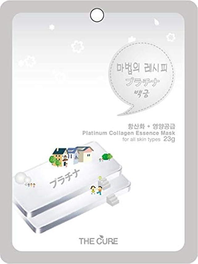 バブルマニフェストタヒチプラチナ コラーゲン エッセンス マスク THE CURE シート パック 100枚セット 韓国 コスメ 乾燥肌 オイリー肌 混合肌