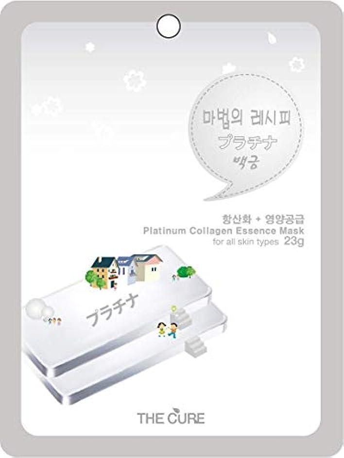 ピクニックをする摩擦振幅プラチナ コラーゲン エッセンス マスク THE CURE シート パック 100枚セット 韓国 コスメ 乾燥肌 オイリー肌 混合肌