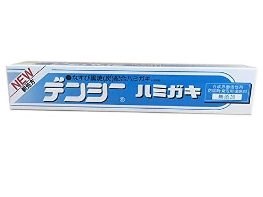 クレーター不測の事態豆ムソー デンシー練ハミガキ 80g