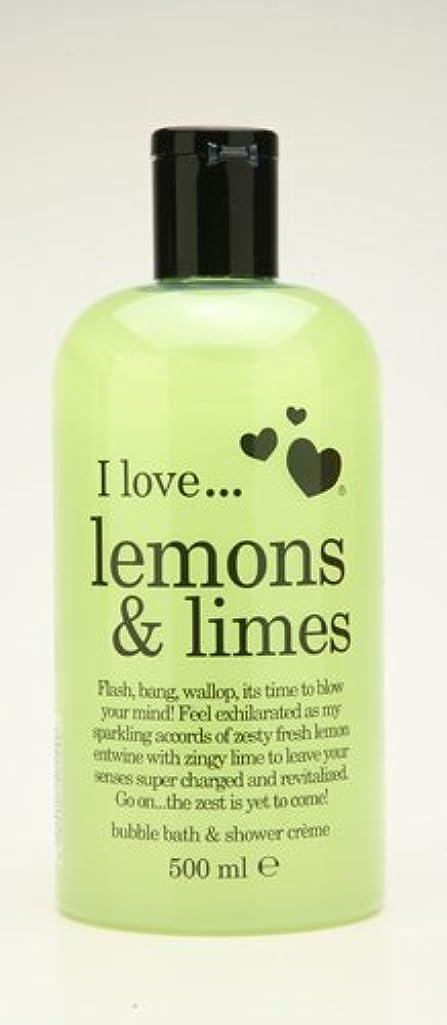 範囲ショート日常的にアイラブ ボディソープ レモン&ライム  500ml