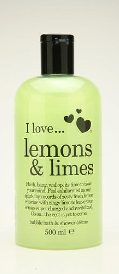 アイラブ ボディソープ レモン&ライム  500ml