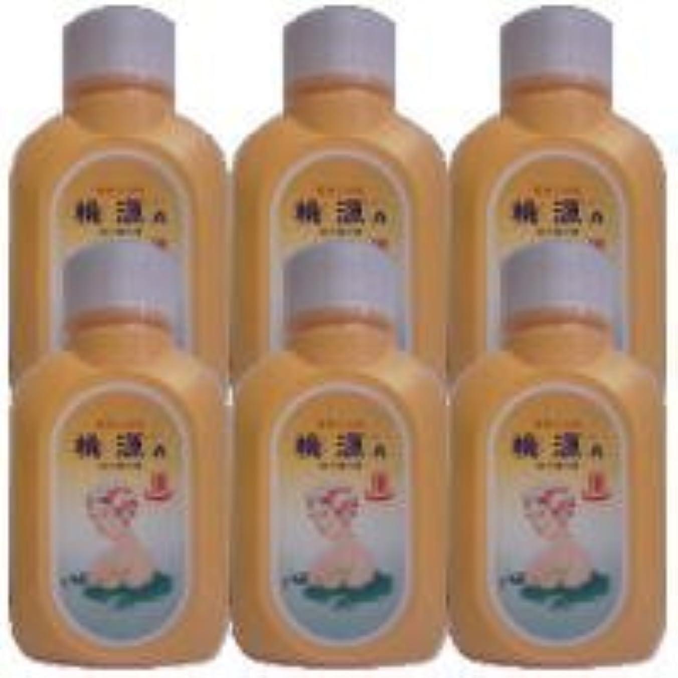 スクレーパーコインランドリー小包桃源 桃の葉の精 700g(オレンジ) 6個