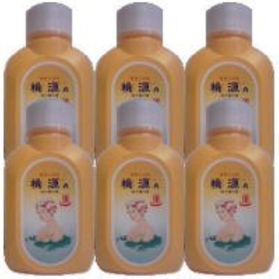 桃源 桃の葉の精 700g(オレンジ) 6個