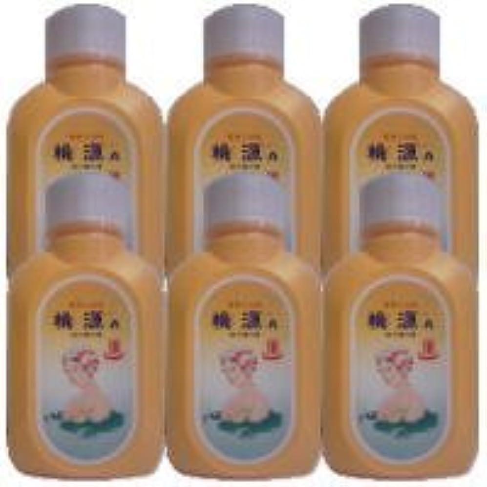 恋人豆メナジェリー桃源 桃の葉の精 700g(オレンジ) 6個