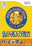 【中古】Wiiソフト スーパーマリオコレクション(ソフト単品)