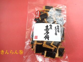 魚沼産もち米使用新潟米菓10パックBOXシリーズ (きなんらん巻)