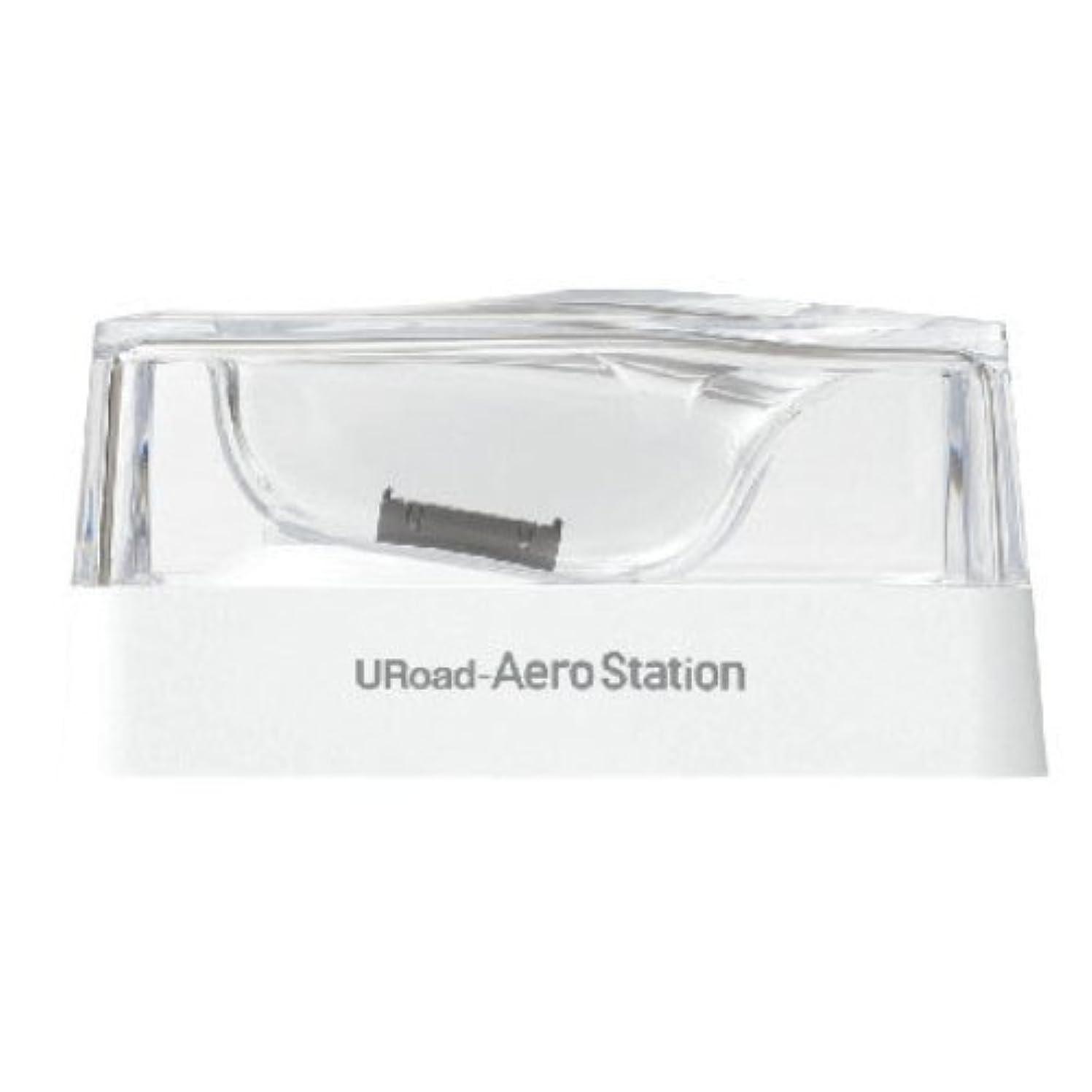 穀物可能性気になるシンセイコーポレーション URoad-Aero専用クレードル URoad-Aero Station
