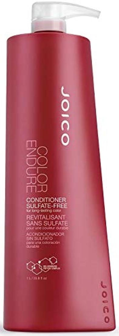 傷跡白菜サスペンドJoico Color Endure Conditioner, 1 liter (並行輸入品)