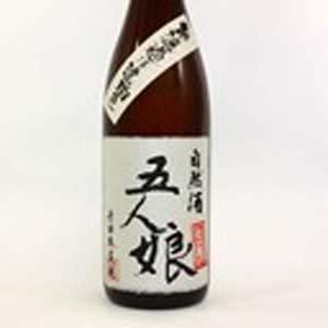 寺田本家 五人娘 純米酒 1800ml