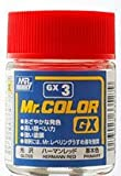 Mr.カラー GX GX3 ハーマンレッド