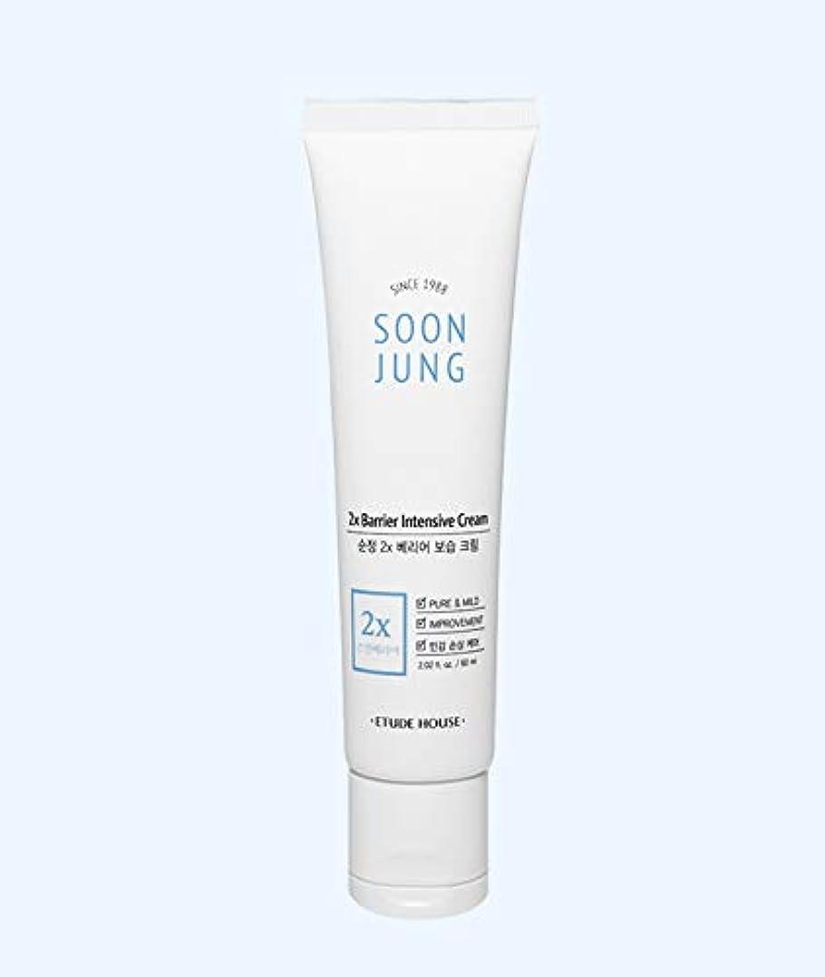 アデレード予報廊下ETUDE HOUSEエチュードハウス2xバリアインテンシブクリーム60ml 韓国の有名な化粧品ブランドの人気保湿クリーム肌にやさしい水分補給スキンケア