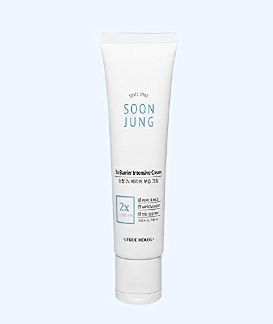 ミットクモ機構ETUDE HOUSEエチュードハウス2xバリアインテンシブクリーム60ml 韓国の有名な化粧品ブランドの人気保湿クリーム肌にやさしい水分補給スキンケア