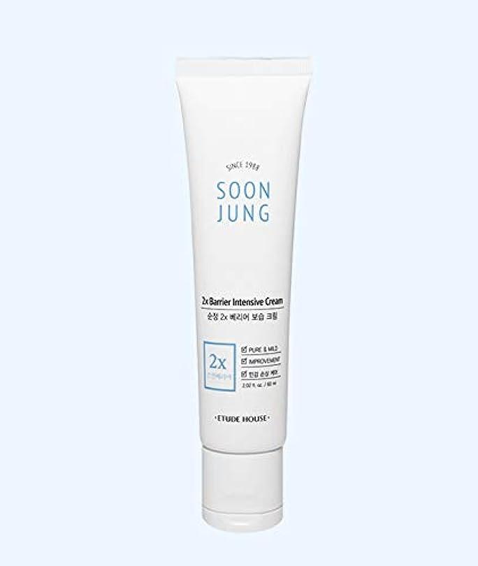 典型的なメキシコ令状ETUDE HOUSEエチュードハウス2xバリアインテンシブクリーム60ml 韓国の有名な化粧品ブランドの人気保湿クリーム肌にやさしい水分補給スキンケア