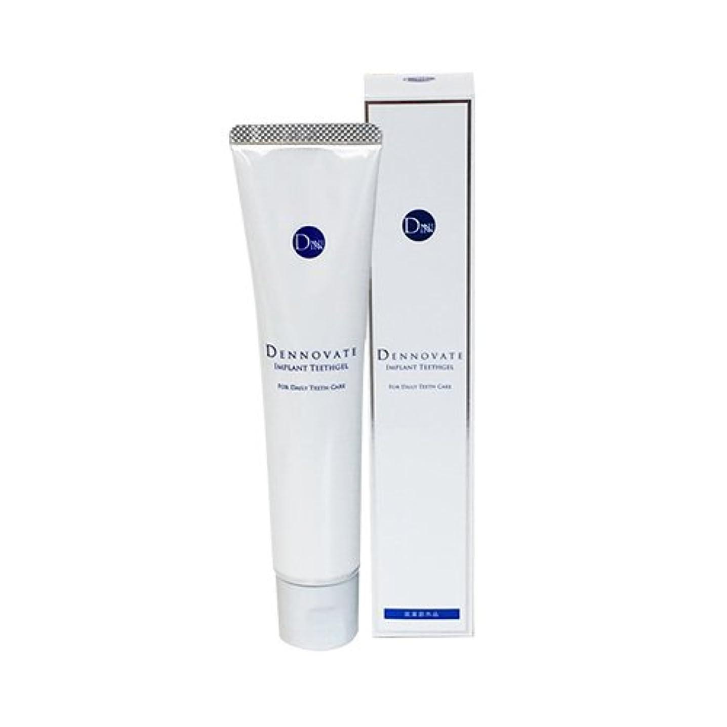 単調なジョリー香水ディノベート インプラントトゥースジェル(歯みがきジェル) 100g×1本 医薬部外品