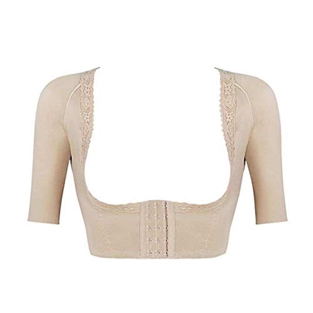 パイプ必要多様性女性のボディシェイパートップス快適な女性の腕の脂肪燃焼乳房リフトシェイプウェアスリムトレーナーコルセット-スキンカラー-70