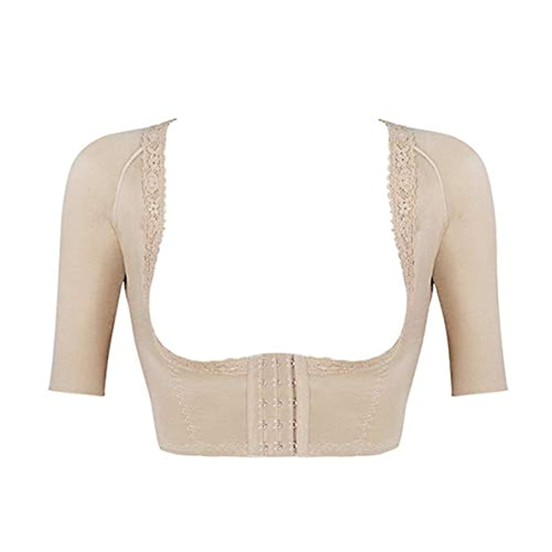 タイトコークス以前は女性のボディシェイパートップス快適な女性の腕の脂肪燃焼乳房リフトシェイプウェアスリムトレーナーコルセット-スキンカラー-70