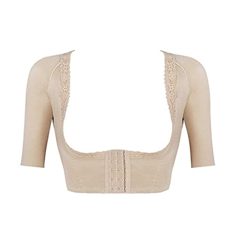混乱したセマフォ留め金女性のボディシェイパートップス快適な女性の腕の脂肪燃焼乳房リフトシェイプウェアスリムトレーナーコルセット-スキンカラー-70