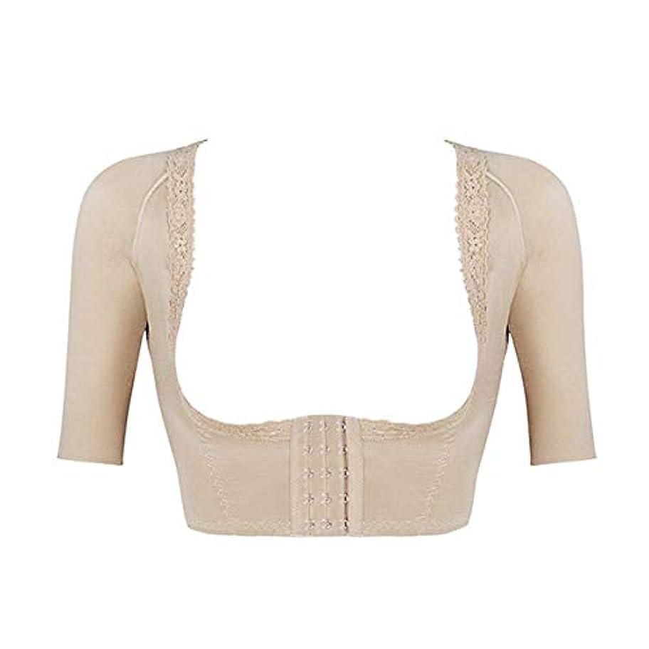 決定的インターネット別々に女性のボディシェイパートップス快適な女性の腕の脂肪燃焼乳房リフトシェイプウェアスリムトレーナーコルセット-スキンカラー-70
