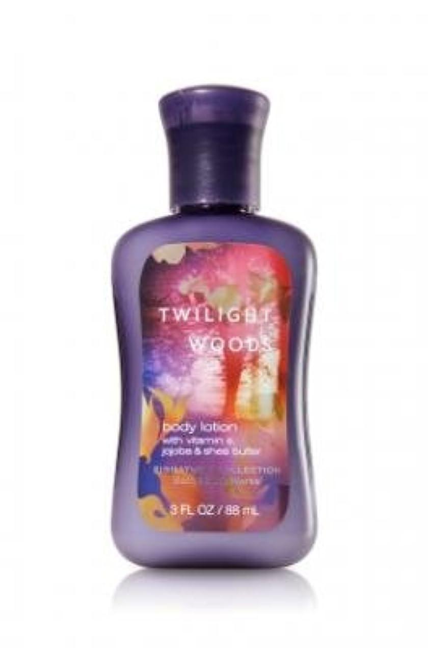 一人差し指キャンドルBath & Body Works ミニ ボディーローション-Twilight Woods*?????????? 【並行輸入品】