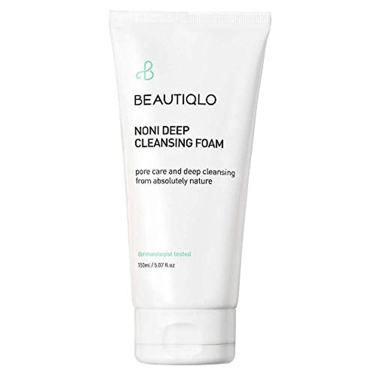 適応するセレナ前にBEAUTIQLO ノニディープクレンジングフォーム ノニ スキンケア 敏感肌