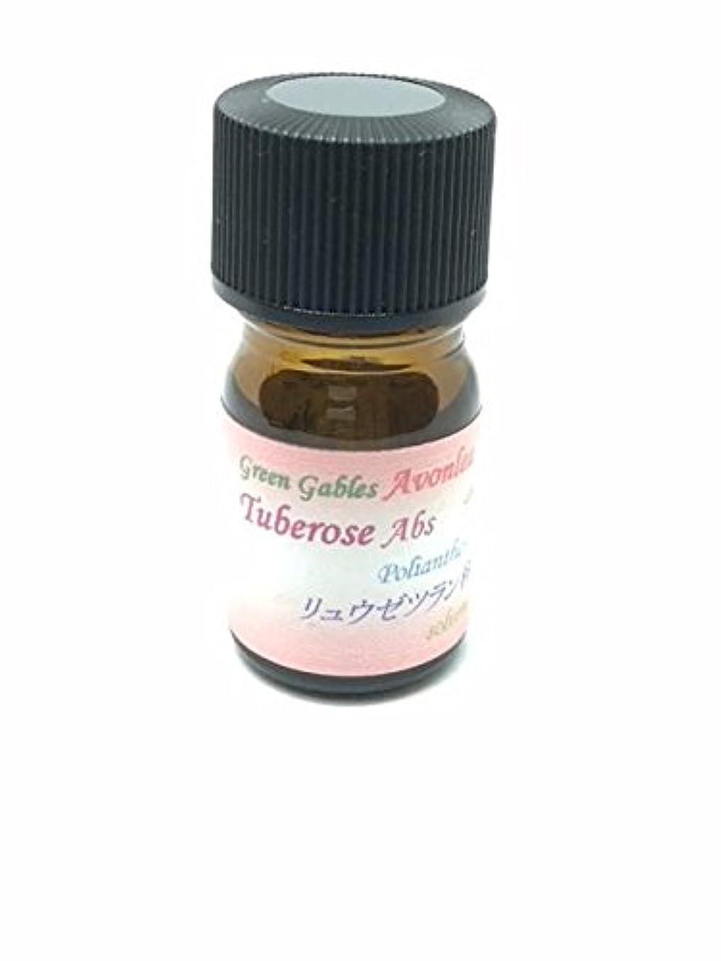 ハッチページ有罪月下香精油 ピュアエッセンシャルオイル チュベローズアブソリュード Tuberose (5ml)
