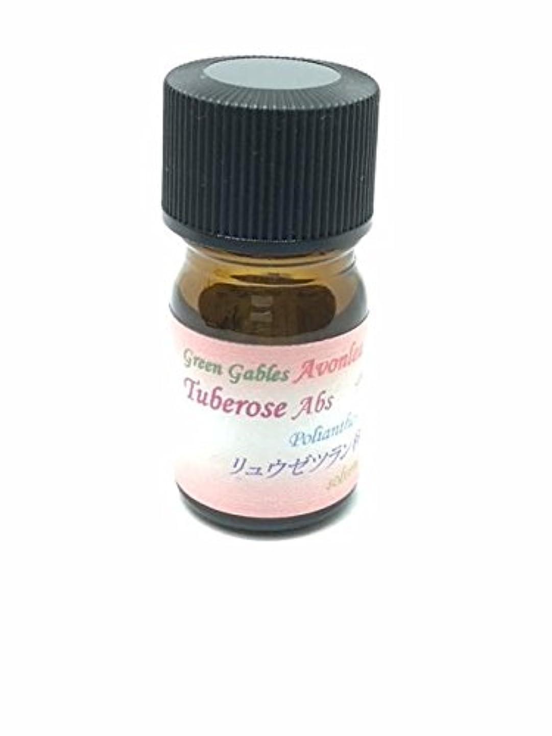 ボーダー気配りのある然とした月下香精油 ピュアエッセンシャルオイル チュベローズアブソリュード Tuberose (100ml)