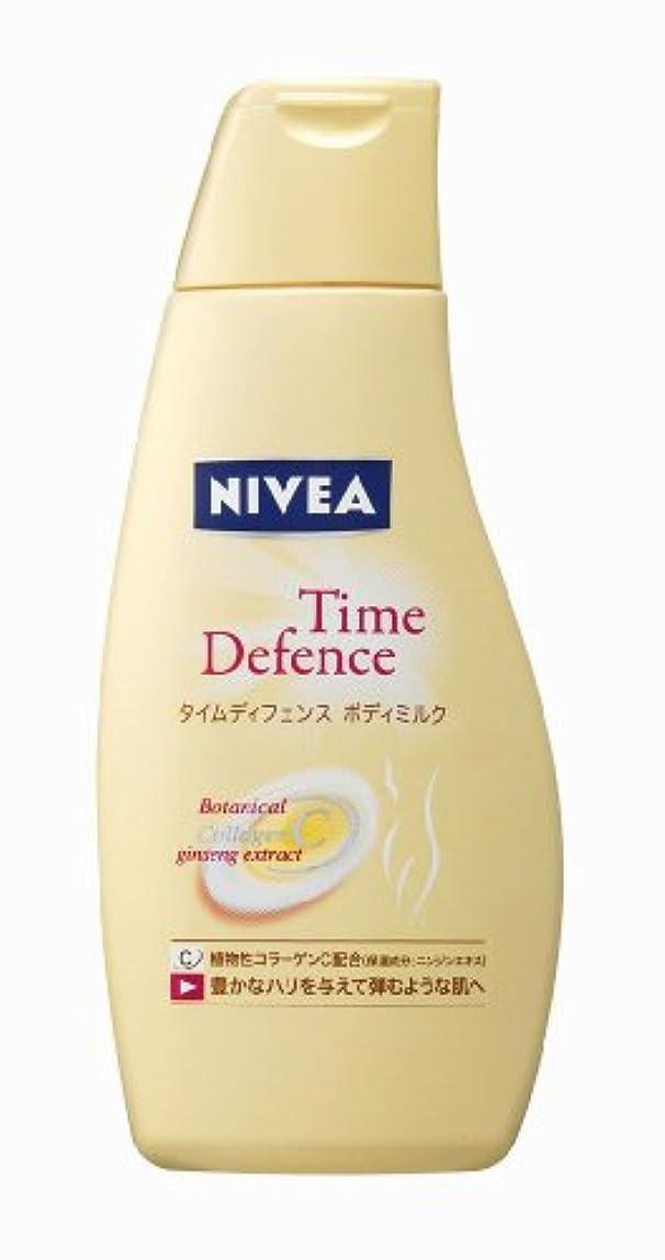 でも懸念哀れなニベア タイムディフェンスボディミルク