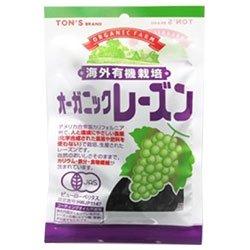 東洋ナッツ食品 トン オーガニックレーズン 85g×10袋入×(2ケース)