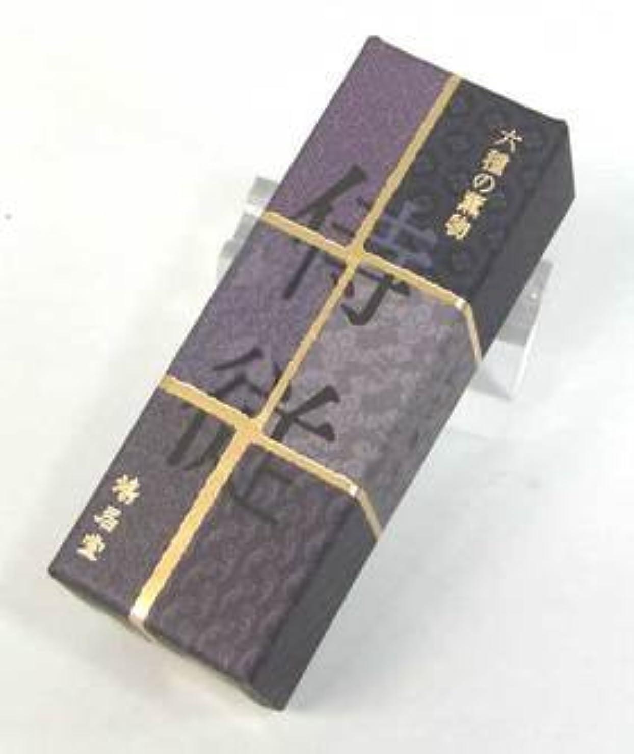 リブマークされたトラフ鳩居堂 お香 侍従(じじゅう)六種の薫物(むくさのたきもの)シリーズ スティックタイプ(棒状香)20本いり