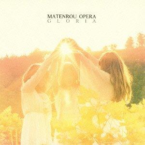 GLORIA(摩天楼オペラ)のテーマは◯◯?!人間愛を歌った美しい歌詞の意味を和訳して徹底解釈!
