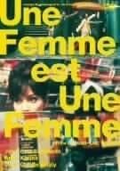 女は女である HDリマスター版 [DVD]
