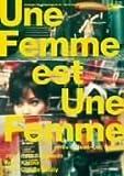 女は女である HDリマスター版 [DVD] 画像