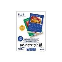 日用品 プリンタ用紙 関連商品 インクジェットプリンタ専用紙 きれいなマット紙 A3 100枚入