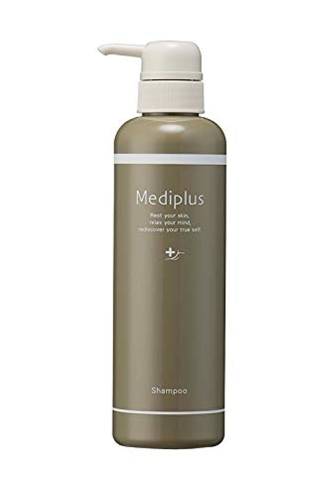 アンソロジー振動させる動物園mediplus メディプラスノンシリコンシャンプー