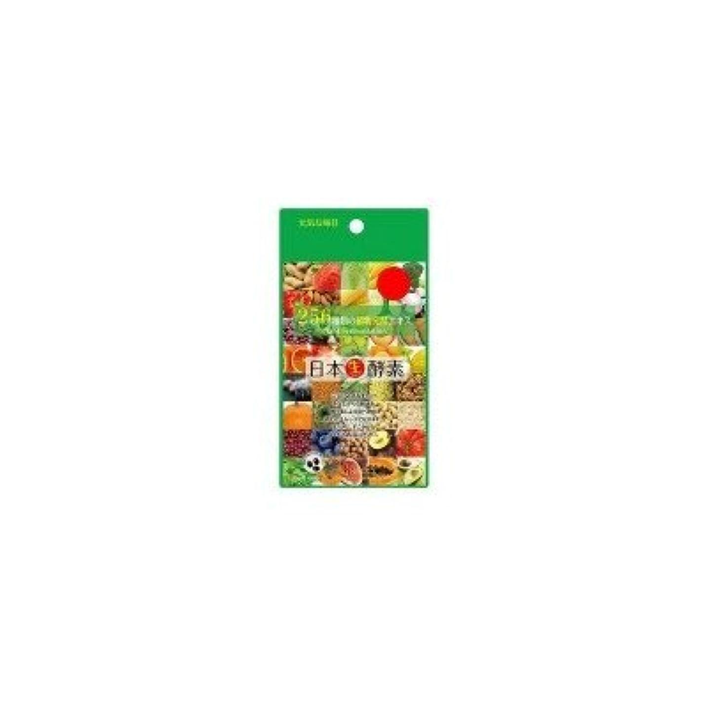 鉛気難しいイサカ愛粧堂 256種類 日本生酵素粒 27g(450mg×60粒)