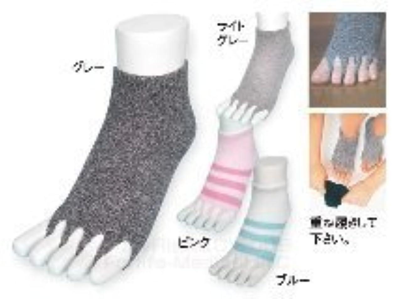 安全消化好戦的な指ぬき健康ソックス / L グレー 25-27cm 2足組