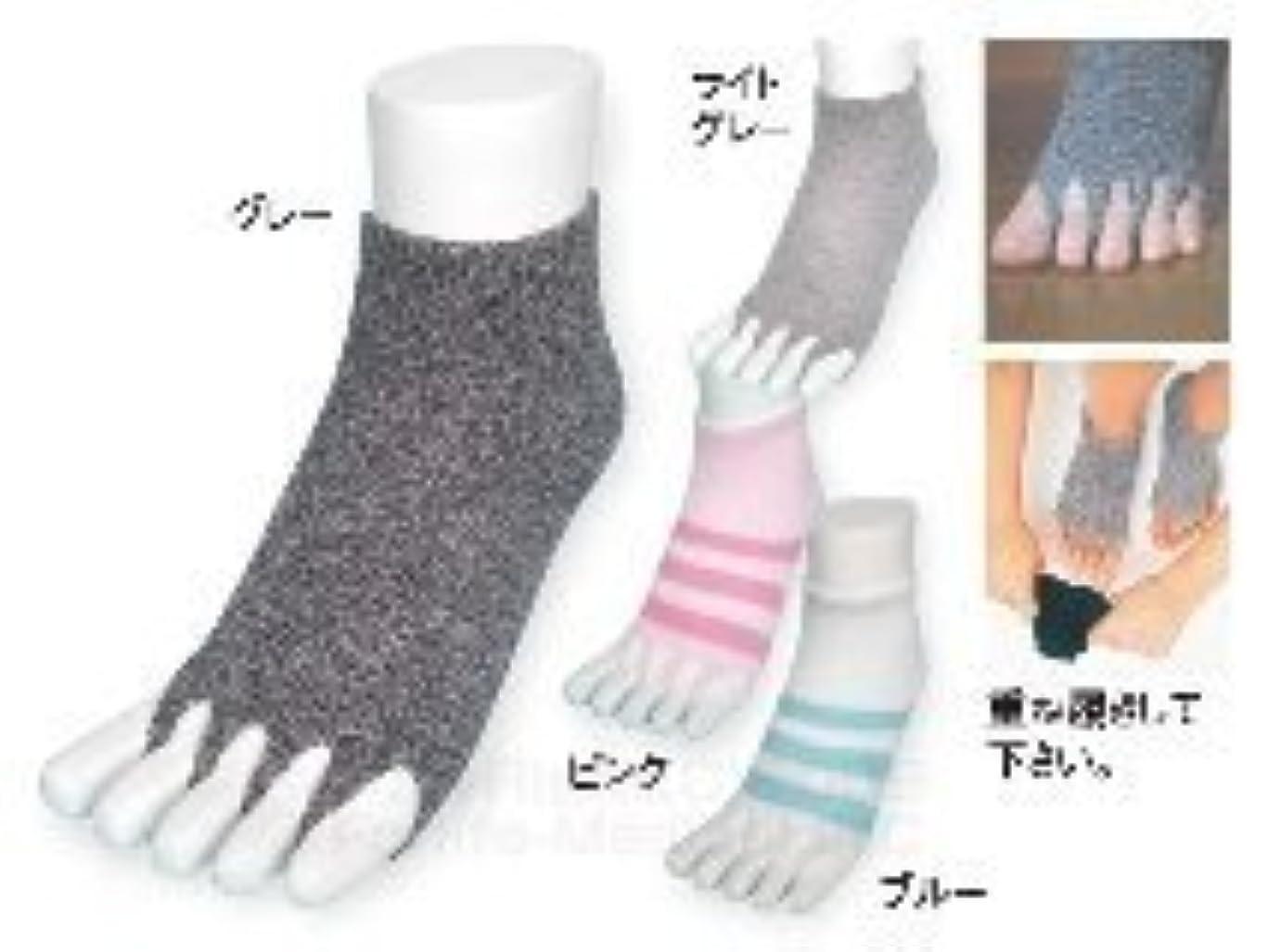 足音ゆるく航海の指ぬき健康ソックス / M グレー(23~25cm) 2足組