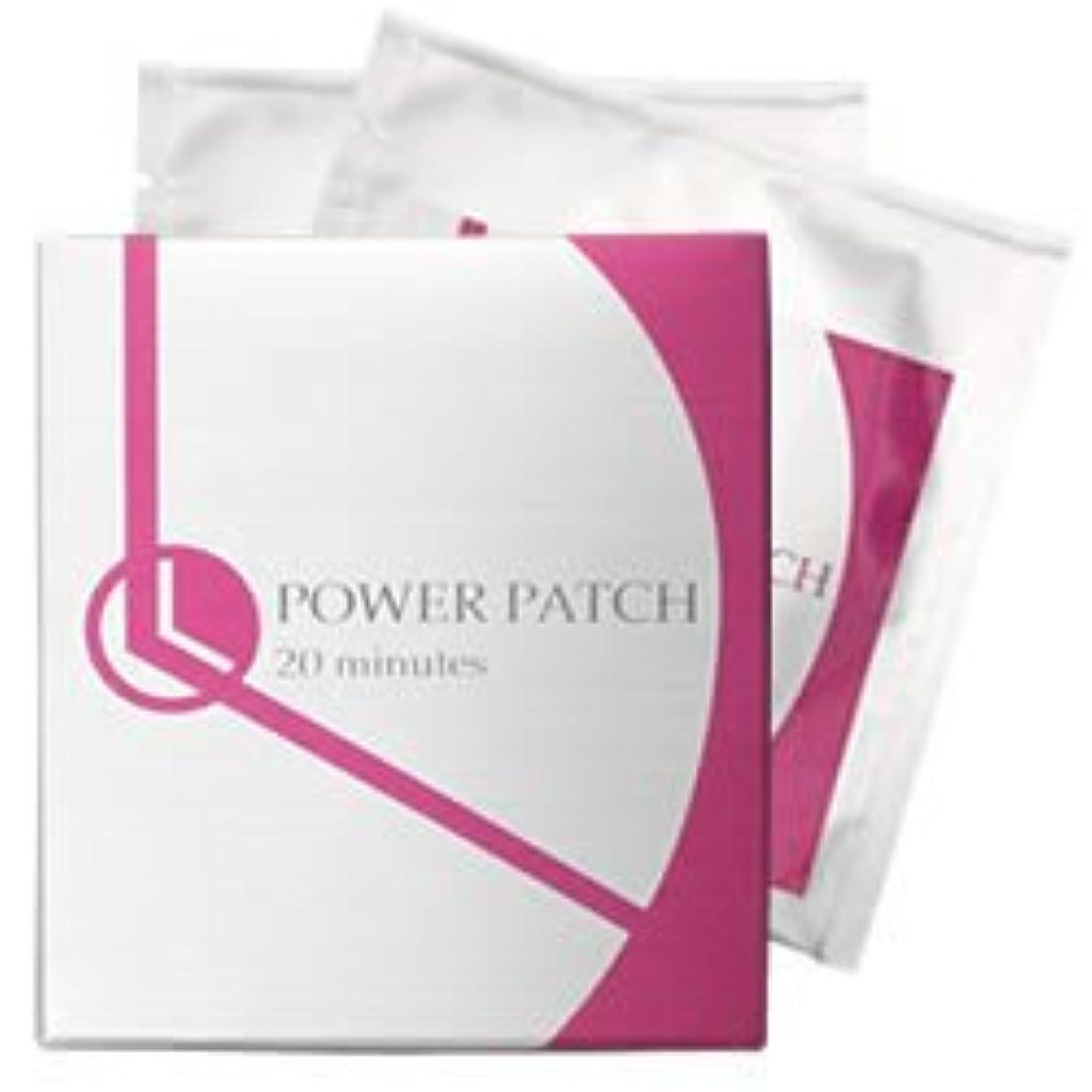 協定光沢迷彩パワーパッチ20minutes 6袋入り(1袋に左右用各1枚ずつ入り) 目元専用貼る美顔器