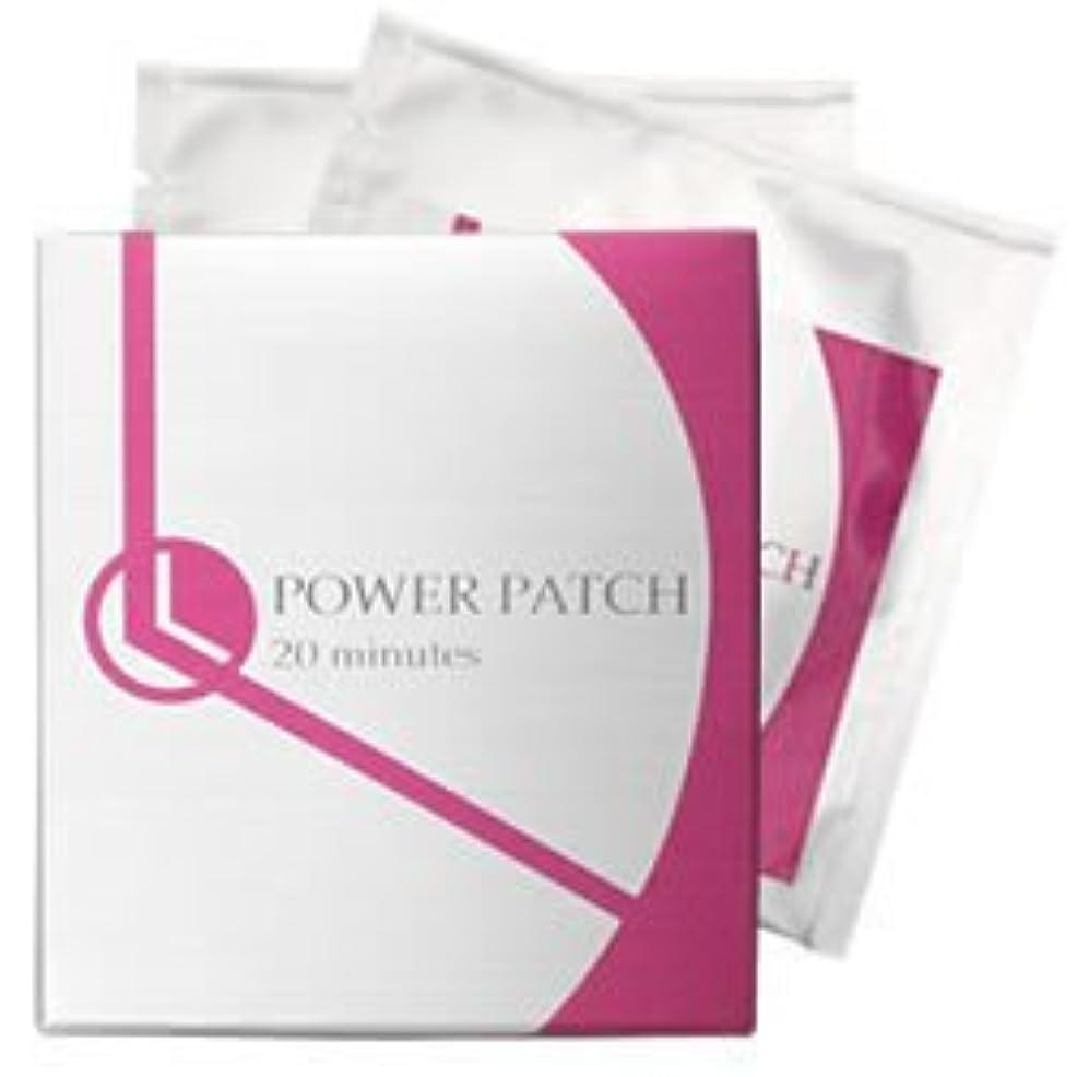 爪階病んでいるパワーパッチ20minutes 6袋入り(1袋に左右用各1枚ずつ入り) 目元専用貼る美顔器