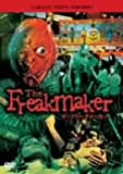 THE Freakmaker ザ・フリークメーカー COLLECTORS'S EDITION [DVD]