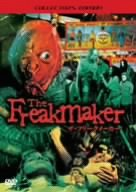 THE Freakmaker ザ・フリークメーカー COLLECTORS'S EDITION [DVD]の詳細を見る