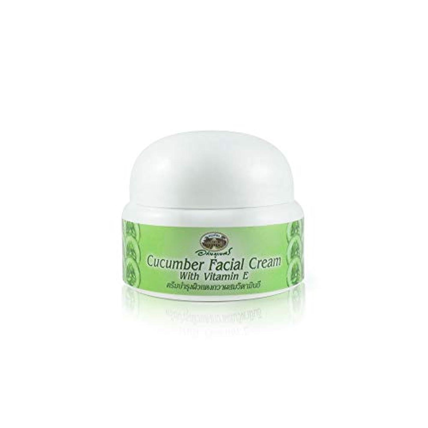 フェンス船形ヘクタールAbhaibhubejhr Cucumber Herbal Facial Cream With Vitamin E 40g. Abhaibhubejhrキュウリハーブフェイシャルクリーム(ビタミンE入り)40g