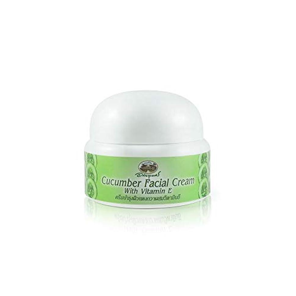 グリット運動する表面Abhaibhubejhr Cucumber Herbal Facial Cream With Vitamin E 40g. Abhaibhubejhrキュウリハーブフェイシャルクリーム(ビタミンE入り)40g